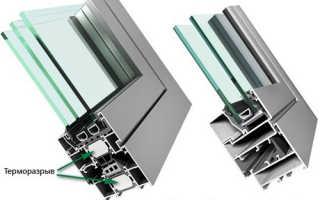 Каким алюминиевым профилем лучше произвести остекление балкона