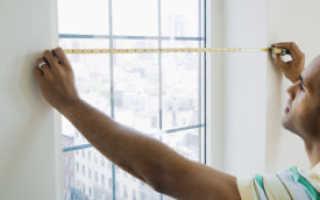 Как снять размеры окна в частном доме