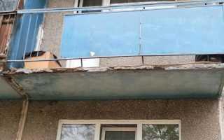 Ремонт балконной плиты: капитальный и мелкий