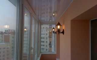 Освещение на балконе и лоджии: варианты