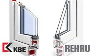 Какие окна лучше кбе или рехау: как не ошибиться при выборе