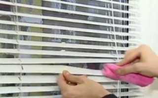 Как и чем мыть горизонтальные алюминиевые жалюзи