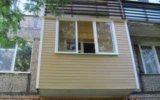 Внешняя отделка балкона: главные нюансы