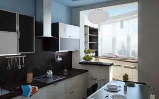 Интерьер маленькой кухни с балконом: достигаем одного стиля