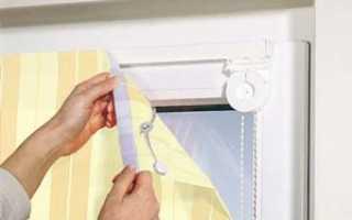Как установить рулонные шторы на пластиковые окна