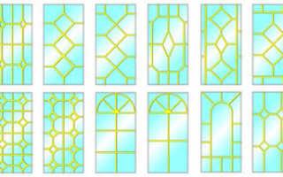 Фальшпереплет у пластиковых окон — лёгкий вариант своего дизайна
