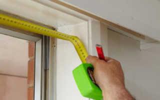 Как замерить оконный проем для установки пластикового окна?