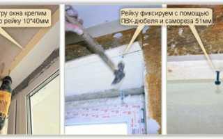 Некоторые особенности установки и ремонта откосов