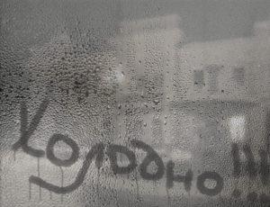 Как выглядит запотевшее окно