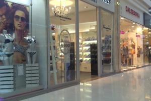 Джамбо-остекление витрины бутика