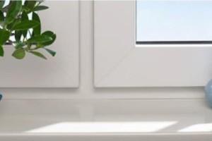 Скрытая петля пластикового окна