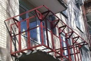 Вынос у балкона