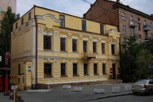 исторический дом