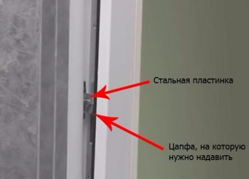 Схема взлома окна