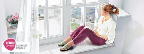 Как правильно выбрать пластиковые окна в частный дом