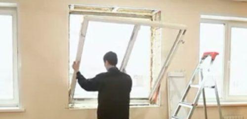 Как самому разобрать пластиковое окно