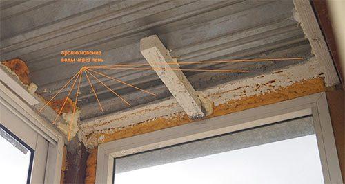 Какой потолок будет на лоджии