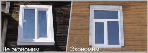Пластиковые окна в деревенский дом